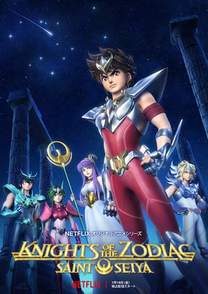thumb Saint Seiya: Knights of the Zodiac