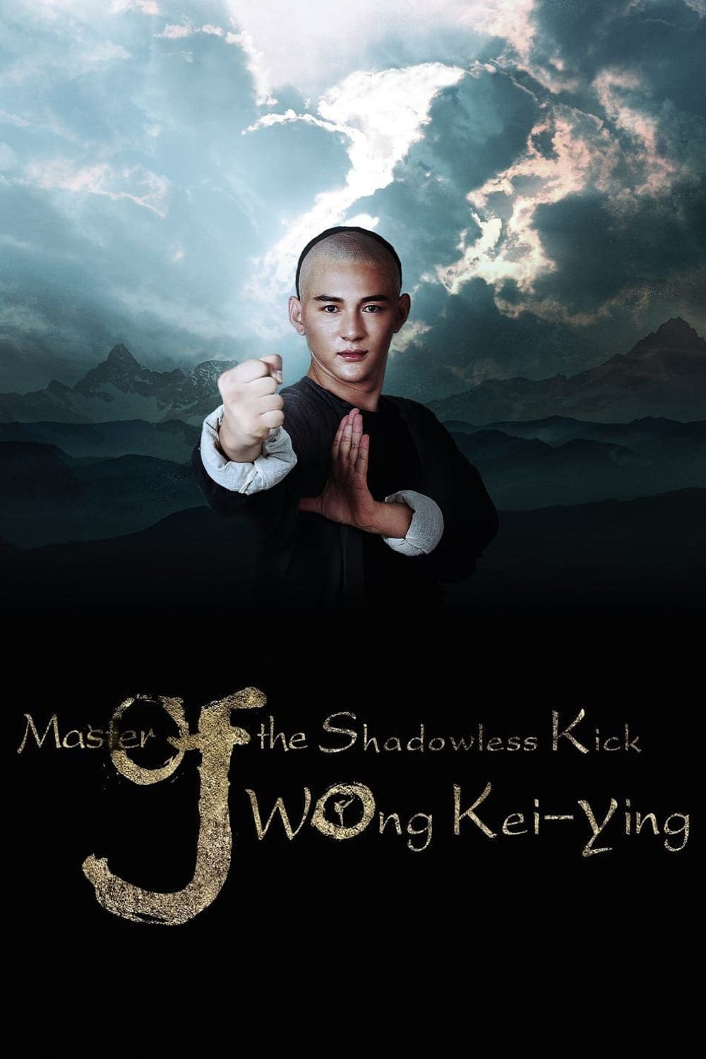 thumb Master of Shadowless Kick: Wong Kei-Ying